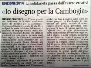 Articolo Giornale Cantù 2014 10 18 -s
