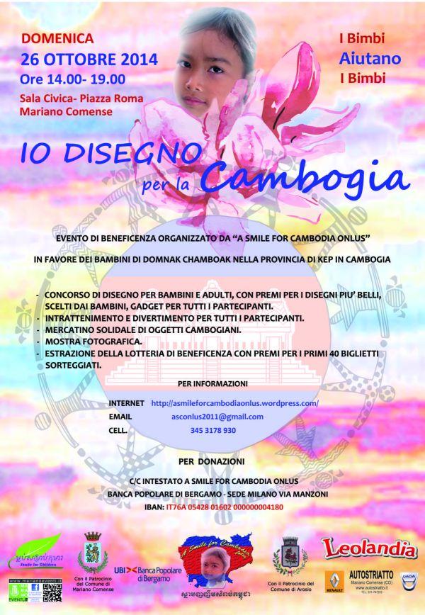 Locandina IdpC 2014 -s