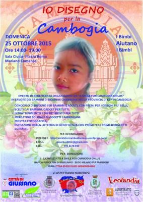 Locandina Cambogia 2015 A3 -s