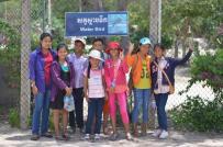 Tamaop Zoo 6
