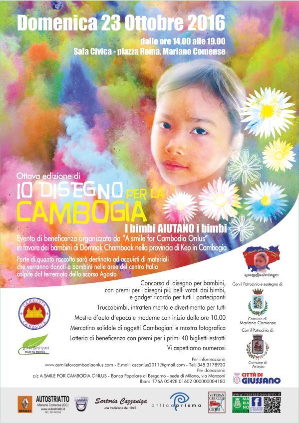 locandina-io-disegno-per-la-cambogia-2016